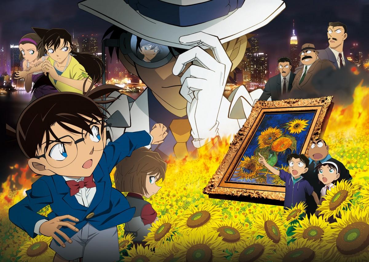 Adhi Pratama Rizal Falconi Doraemon Dan Kartun Minggu Pagi